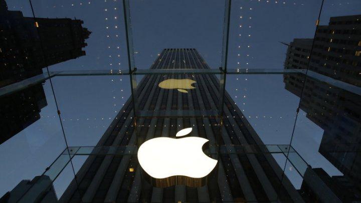 Apple облегчила властям доступ к переписке пользователей