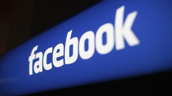Facebook будет проверять покупателей политической рекламы при помощи почтовых открыток
