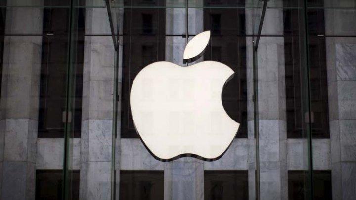 Apple планирует уничтожить бумажные деньги