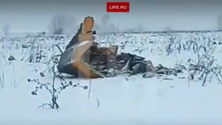 Опубликованы первые фото и видео с места крушения Ан-148 в Подмосковье