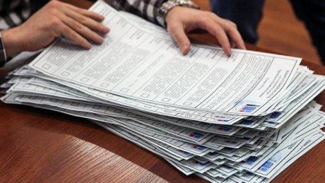Более 30 тысяч россиян проголосовали досрочно за рубежом