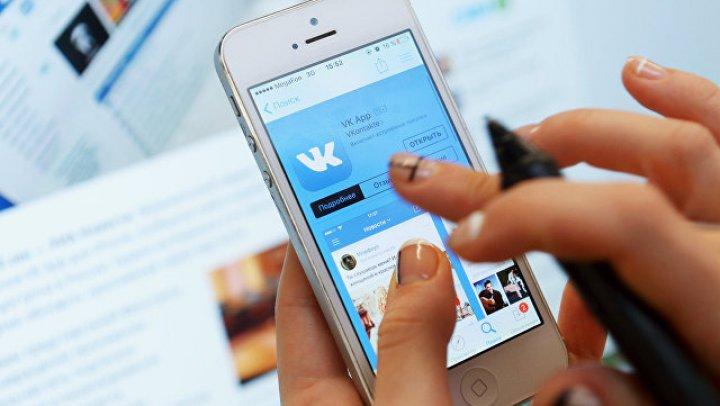 """Во """"ВКонтакте"""" обнаружили и устранили утечку информации 400 пользователей"""