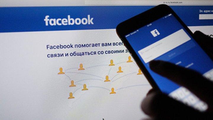 Facebook заблокировал собиравшую данные о пользователях в соцсетях Cambridge Analytica
