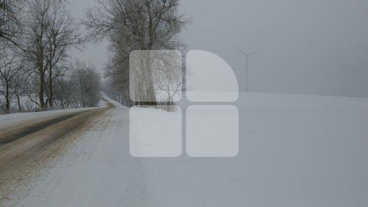 Температурные аномалии в Молдове: метеорологи продлили жёлтый код опасности до конца недели