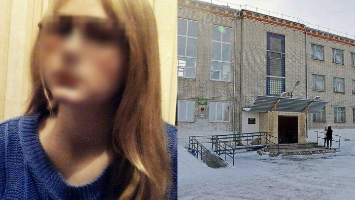 Знакомые стрелявшей по одноклассникам, рассказали о воспитании девочки и проблемах в классе