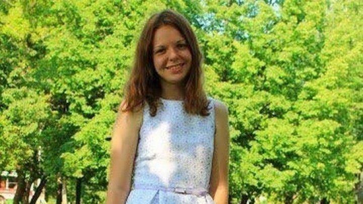 19-летняя студентка получила 11 лет тюрьмы за записи в тетради