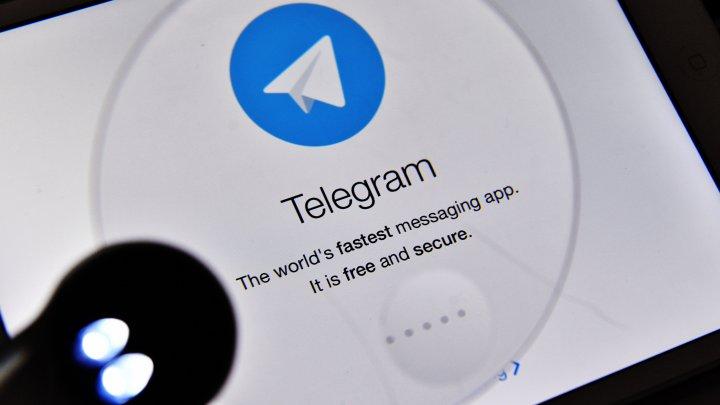 Telegram оспаривает в ЕСПЧ штраф за отказ раскрыть ФСБ ключи шифрования