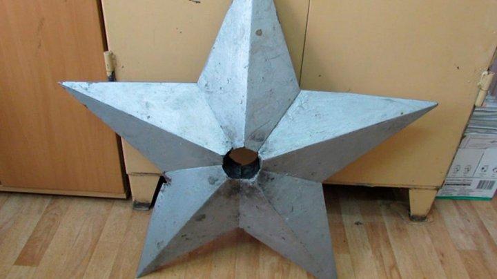 В Саратовской области мужчина украл звезду с Вечного огня, чтобы сдать на металлолом