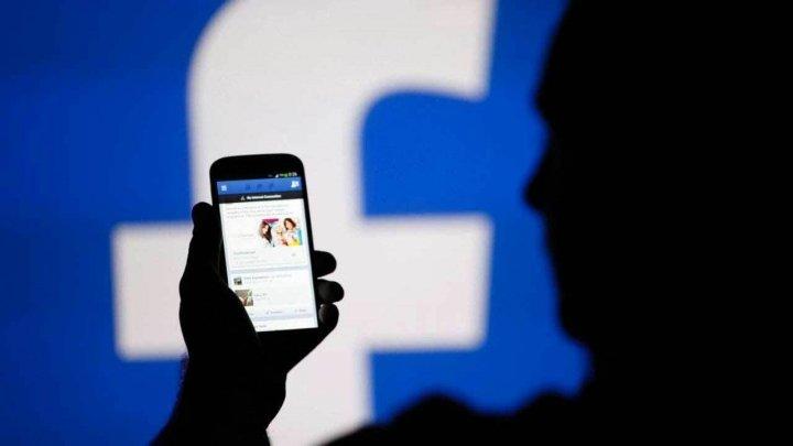 Facebook анонсировала изменения в настройках конфиденциальности