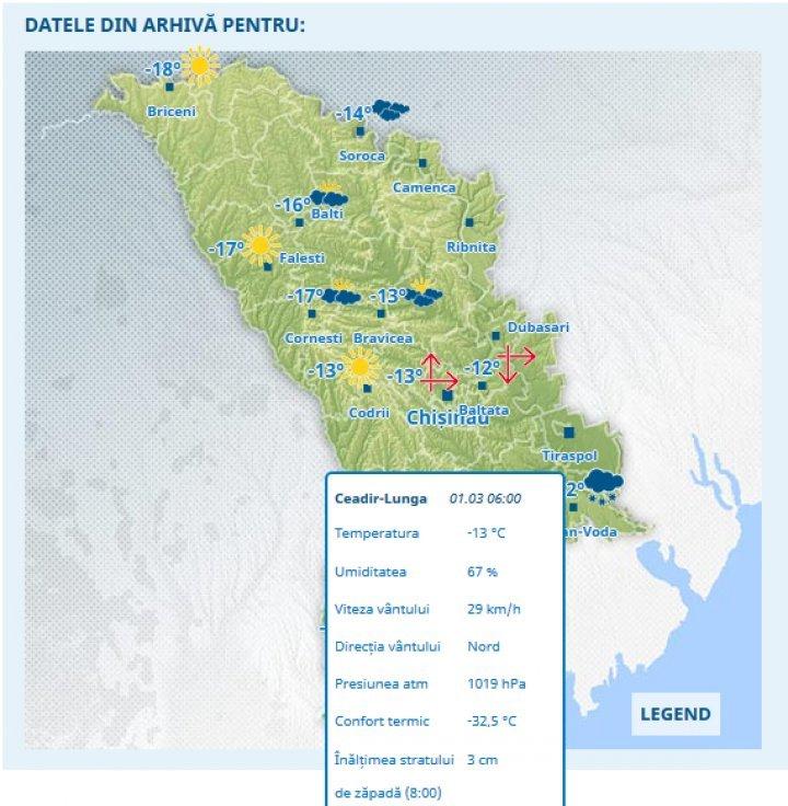 Ощущается, как минус 37: В Молдове действует жёлтый код в связи с похолоданием (карта)
