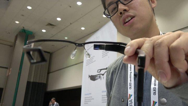 Пекинские полицейские ловят преступников с помощью умных очков