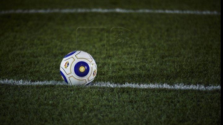 Стартовал турнир в Национальной дивизии по футболу