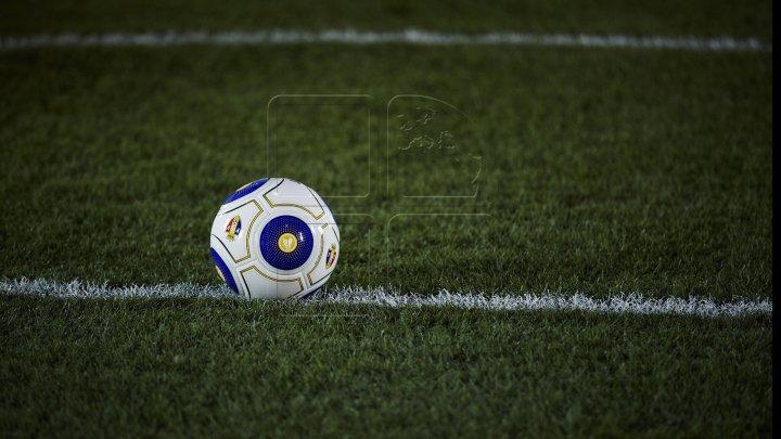 Сборная Молдовы по футболу сыграет товарищеский матч с Кот-д'Ивуаром