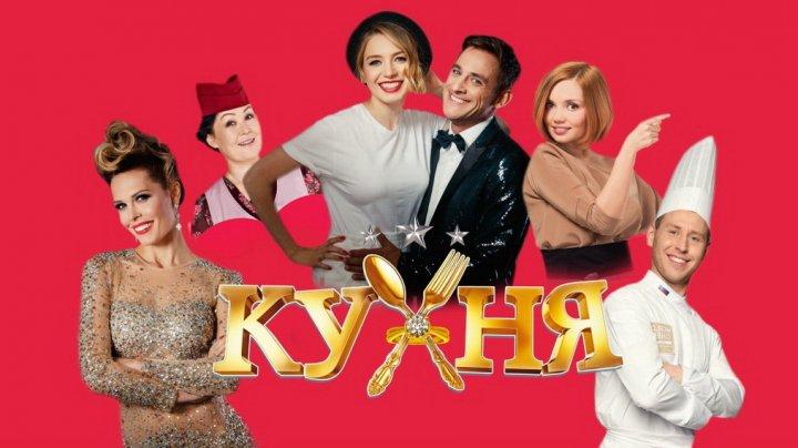 Актёры сериала «Кухня» раскрыли закулисные тайны проекта в эфире «Vorbește Moldova»: видео