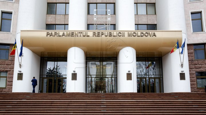 В молдавском парламенте впервые открылась выставка, посвященная жертвам геноцида
