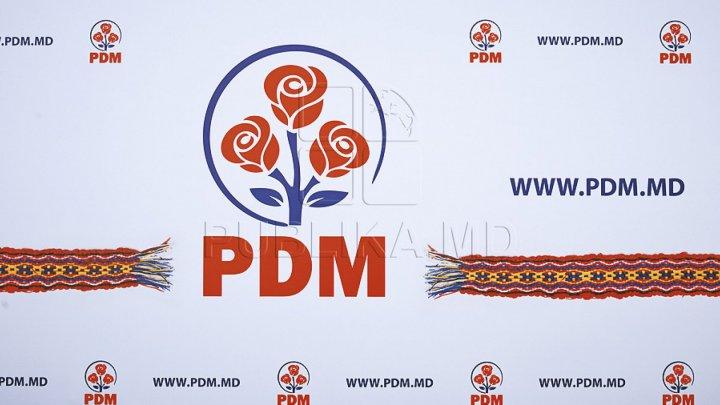 Демократическая партия поздравила женщин с 8 Марта (видео)