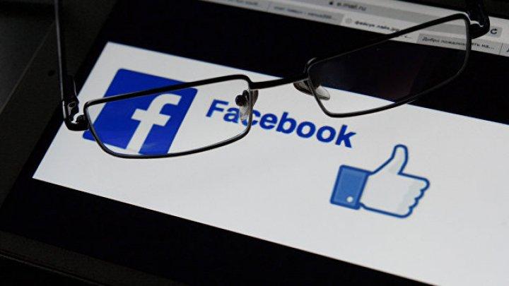 На Филиппинах начали расследование в отношении Facebook из-за утечки данных