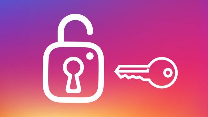 Instagram позволит скачать все ваши посты одним архивом