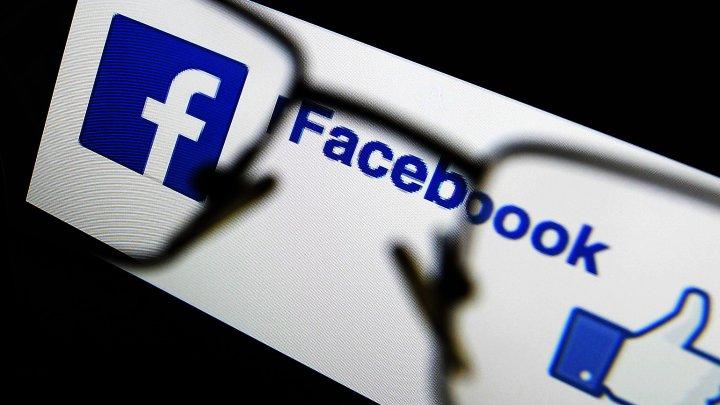 Прибыль Facebook в первом квартале выросла на 63%