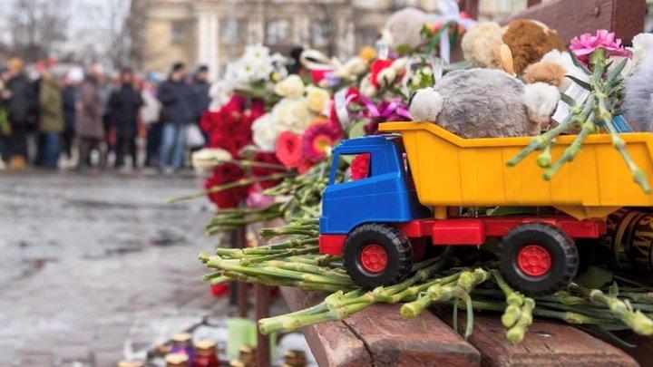 """Кемеровские мошенники хотят заработать на погибших в """"Зимней вишне"""""""