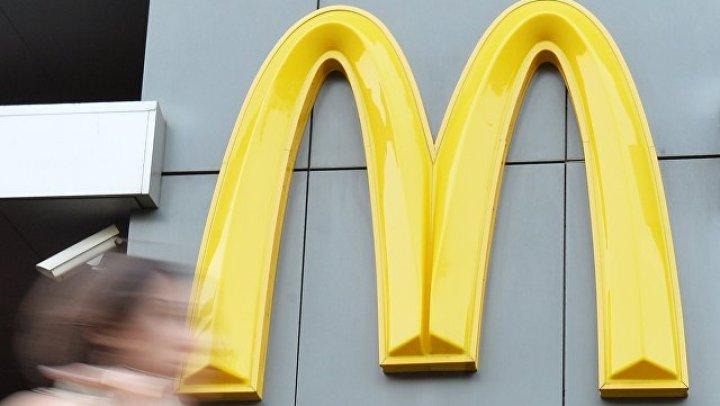 В McDonalds рядом с Лондоном захватили заложников