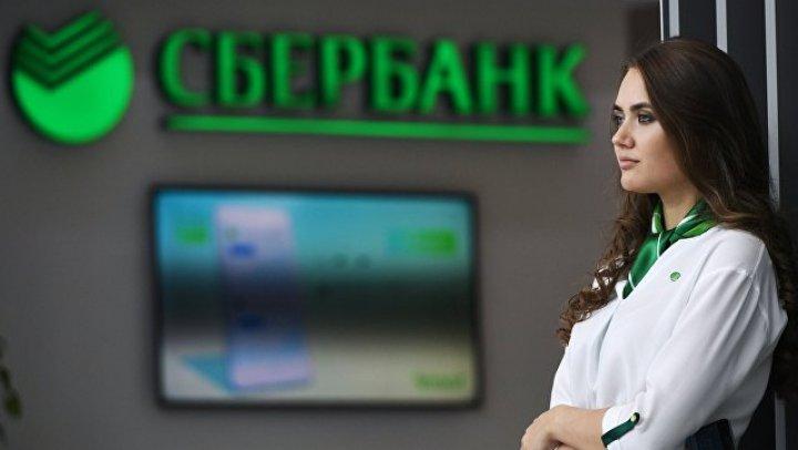 Сотрудников Сбербанка подозревают в мошенничестве со счётом умершего клиента