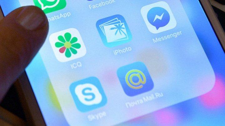 Спецслужбы РФ читают переписку пользователей в мессенджере ICQ