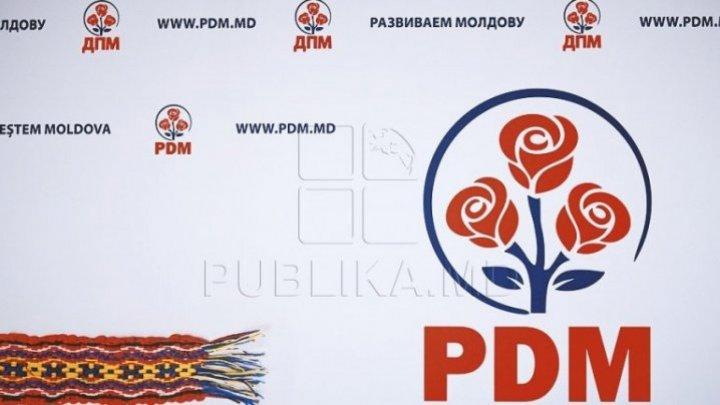 Выборы мэра в населенных пунктах: В четырех из пяти сел выиграли кандидаты ДПМ