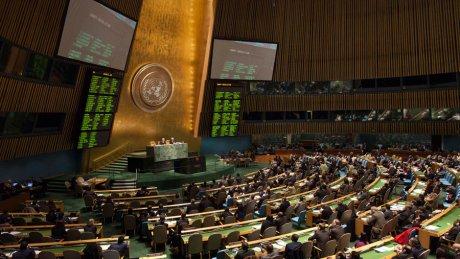 Генассамблея начала обсуждение проекта о выводе российских войск из Молдовы