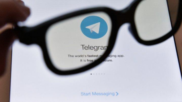 Telegram подал новую жалобу в ЕСПЧ