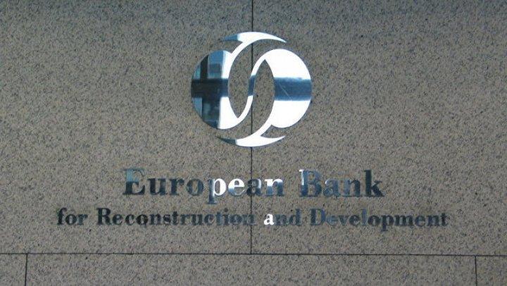 ЕБРР вложил 100 млн евро в облигации Banca Transilvania