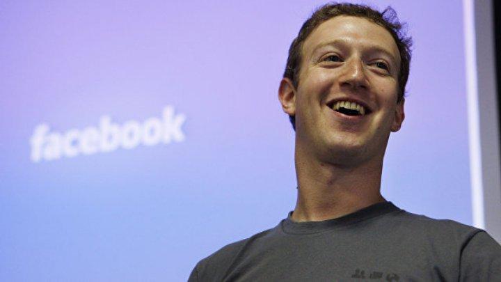 Инвесторы хотят отнять у Марка Цукерберга Facebook