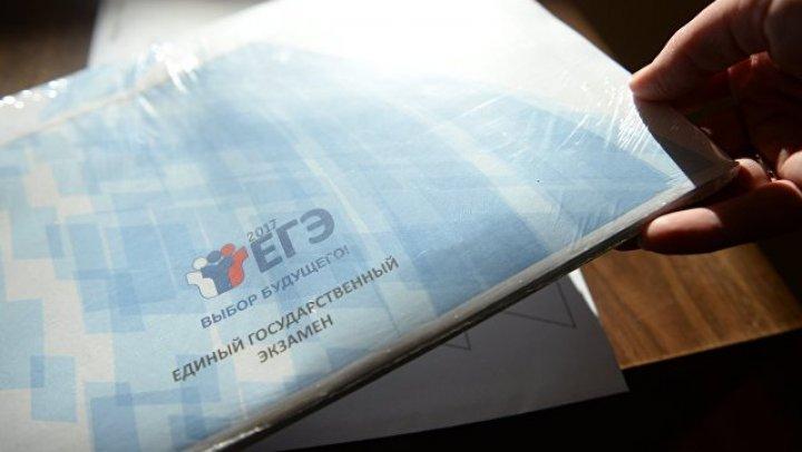 В России школьница покончила с собой из-за ЕГЭ по математике