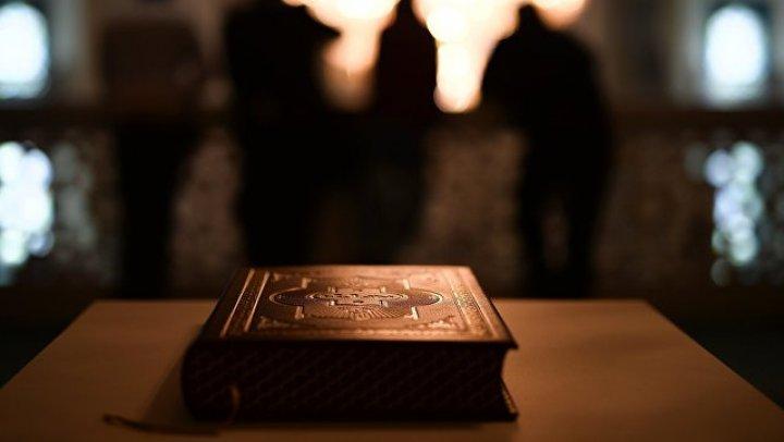 В Уфе семья долгие годы принимала Уголовный кодекс за Коран