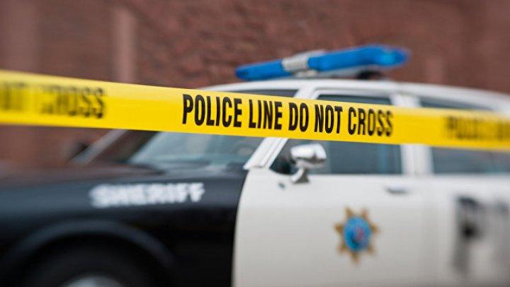 Устроивший стрельбу в баре в Калифорнии покончил с собой