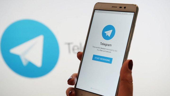Пользователи в нескольких странах сообщили о проблемах в работе Telegram