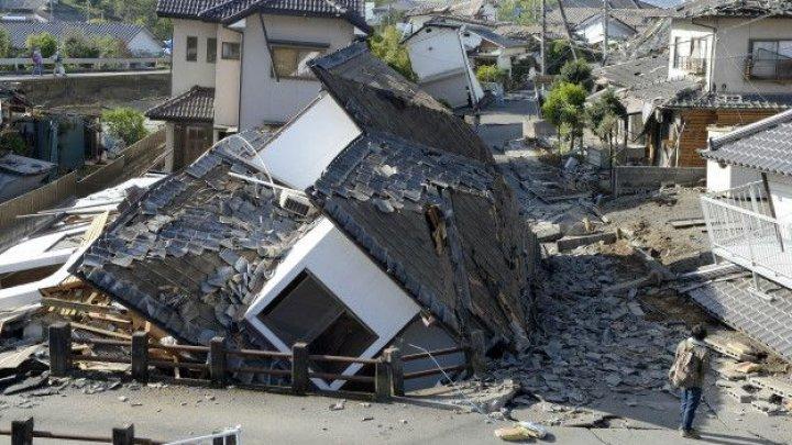 В результате мощного землетрясения в Японии пострадали 350 человек