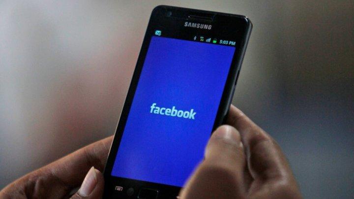 Facebook передавал данные пользователей канадскому банку