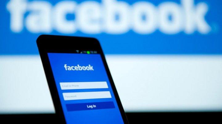 Facebook представил 500 страниц ответов по расследованию утечек персональных данных пользователей