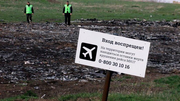 """Украину могут привлечь к ответственности за крушение малайзийского """"боинга"""" MH17"""