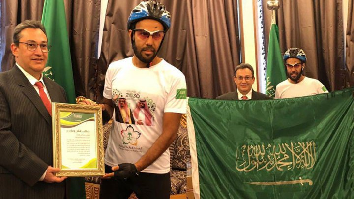 Болельщик сборной Саудовской Аравии проехал более 5 тысяч километров, чтобы попасть на ЧМ-2018