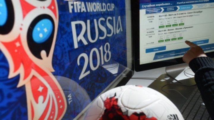 Мошенники торговали несуществующими билетами на матчи ЧМ по 900 евро за штуку