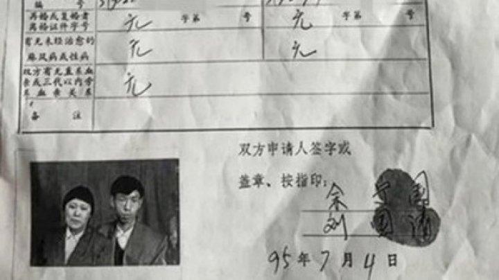 Китаянка вернулась с заработков и обнаружила себя мертвой