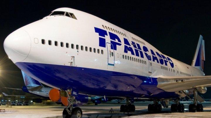 Самолет экстренно сел из-за плохо пахнувшего пассажира