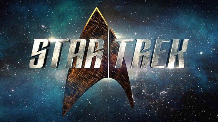 О вселенной Star Trek снимут сериал и мультфильм