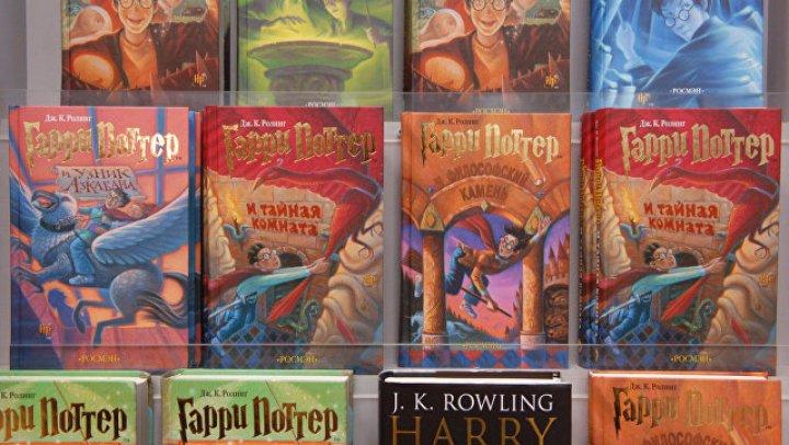 Редкое издание книги «Гарри Поттер и философский камень» продали на аукционе