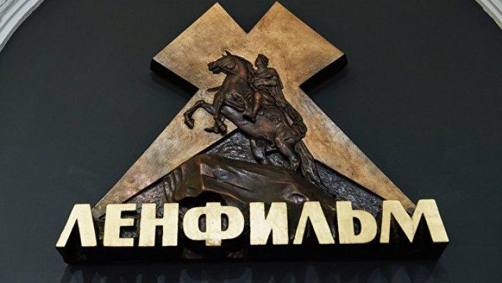 """В Петербурге загорелось здание """"Ленфильма"""""""