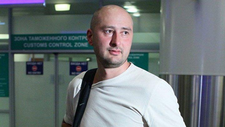 """Жена Бабченко рассказала, как пережила """"покушение"""" на мужа"""