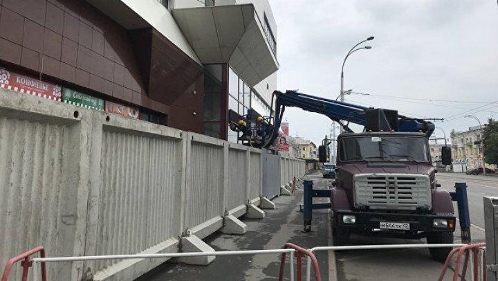 """В Кемерово начали сносить торговый центр """"Зимняя вишня"""""""