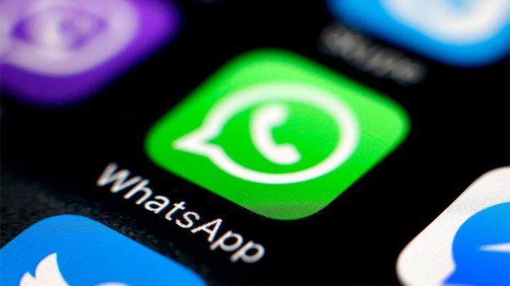 WhatsApp представил новую функцию для борьбы с фейками